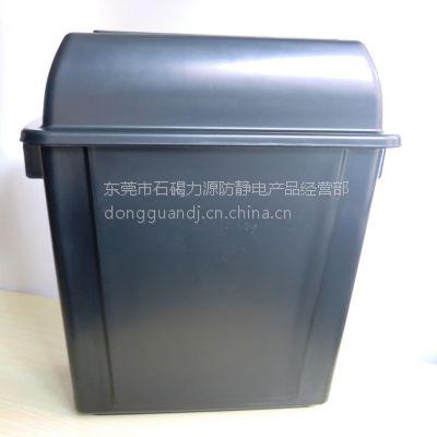 供应厂家直销防静电带盖40升垃圾桶|防静电垃圾箱| 防静电塑胶桶。