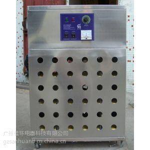 供应内置臭氧发生器_片式臭氧发生器