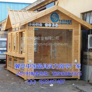 供应厂家优质低价出售木质岗亭_采用进口防腐经久耐用
