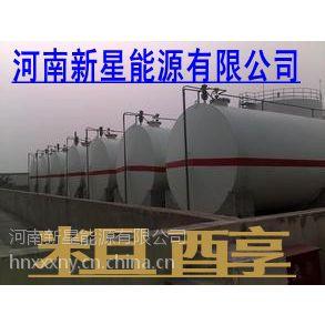 供应甲醇 粗醇 精醇 醇基燃料 生物醇油