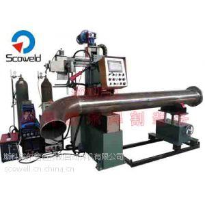 供应铝自动焊机CPAWM-24全位置管道自动焊机宁波管管自动焊机钢管自动焊机