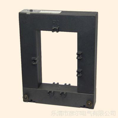 厂家供应DP-812开合式电流互感器纯铜线高精度方便安装包邮