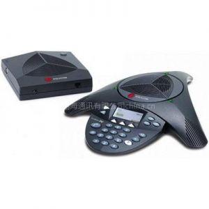 供应宝利通会议电话SS2W标准型 扩展型