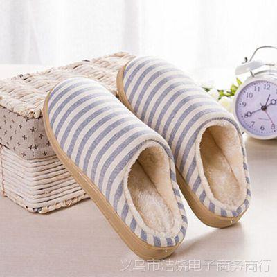 冬季新款情侣家居室内防滑厚底拖鞋 条纹包跟棉拖鞋 爆款