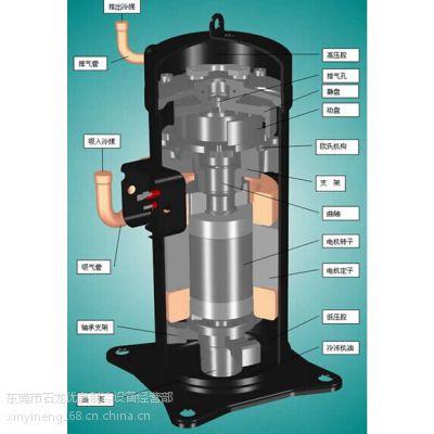 供应广东省东莞大量代理西安特价JT160BCBY1L涡旋DAKIN空调制冷压缩机