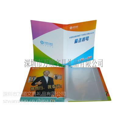 供应资料册/资料册生产厂家/资料册规格/资料册价格/订制资料册