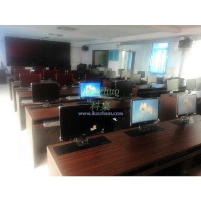 供应显示器升降式电脑桌科桌 多媒体电教室桌 会议桌桌面升降器