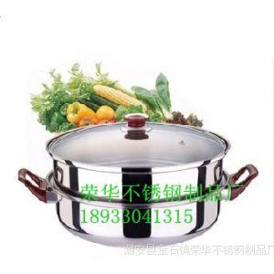 供应不锈钢两层多用蒸汤锅厂家直销