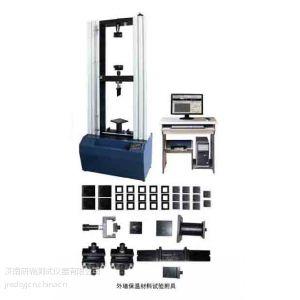 供应研瑞微机控制保温材料试验机WDW-20型