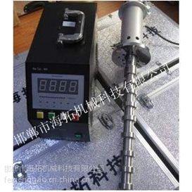 供应超声波振动棒、智能棒,超声波聚能振动棒、超声波提取设备、超声波分离设备