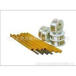 供应热卖R40耐热钢焊丝ER62-B3耐热钢焊丝价格