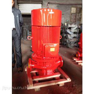 供应XBD3.8/6.06-65L-200B XBD8/6.94-65L-250消防泵喷淋泵