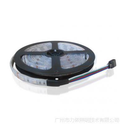 广州力侬LED灯带全彩防水软灯条5050RGB软灯条外控多彩柔性灯条