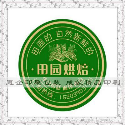 东莞桥头条码标签|企石彩色不干胶标签|谢岗亮银龙标签印刷厂定做