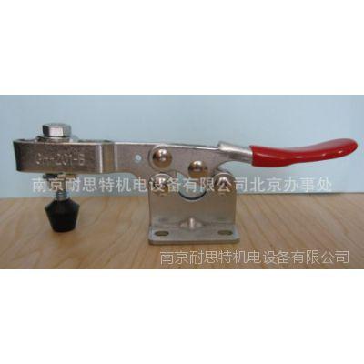 供应嘉刚夹紧器CH-201-B、CH快速卡钳、工装夹具CH-201-B