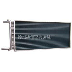 供应山东表冷器生产厂家