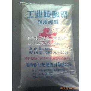 济南99工业级纯碱厂家纯碱现货销售质量上乘