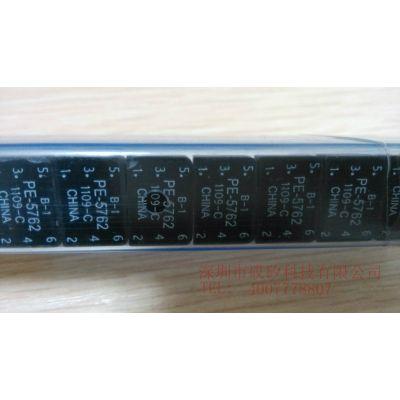 供应PE-5762 集成电路 IC 深圳砹矽电子