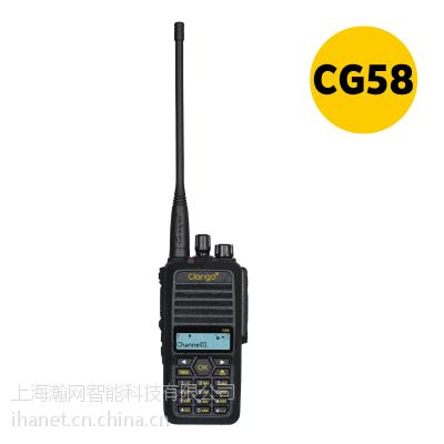 CG58数字对讲机-无线对讲系统专用对讲机