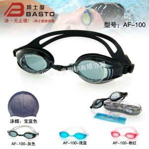 供应邦士度 广州 游泳眼镜 近视泳镜 防雾泳镜 竞速泳镜 AF-100