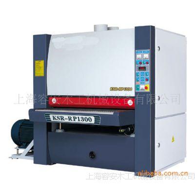 木材机械平面砂光机,木材砂光机,木材平面砂光机厂家-上海容安