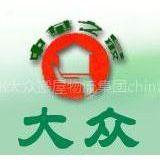 广州大众搬家公司价格合理服务、天河区搬家公司