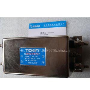 供应全新原装现货TOKIN LF-230 380V 30A三相电源滤波器