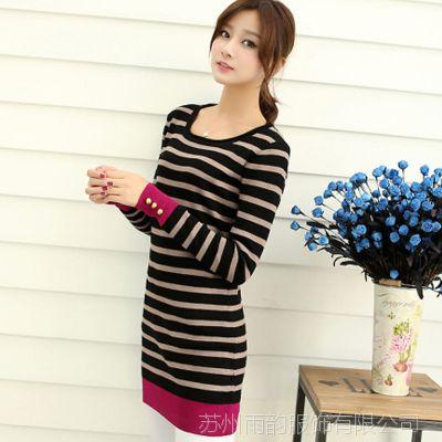 2014春装新款韩版圆领中长款修身打底衫女针织衫套头毛衣外套