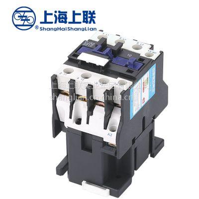上海上联CJX2-0910交流接触器、低压接触器 (LC1-D)