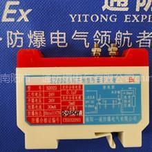 供应防爆齐纳型安全栅S2022