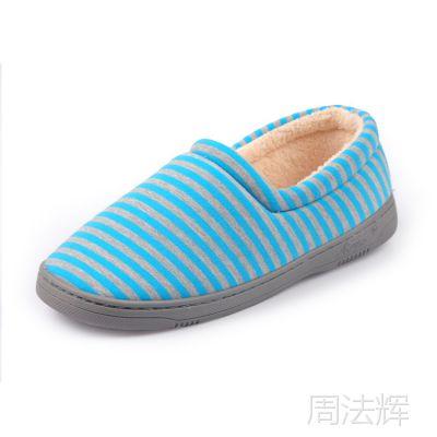 步步乐2014新款棉鞋 冬季保暖鞋 男士居家用鞋 条纹加厚棉鞋 8566