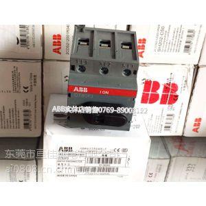 供应MS325-20东莞现货ABB电动机起动器