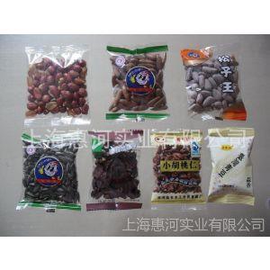 供应小袋干果颗粒包装机,南瓜子颗粒包装机,黑瓜子颗粒包装机