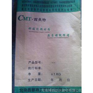 供应郑州市厂供防水粉-高效防水剂-抗渗剂抗渗等级p6-p8-p12-p30