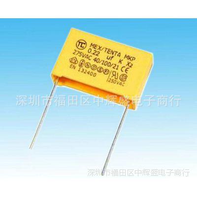 小额供应 拆机电容 高压瓷片电容