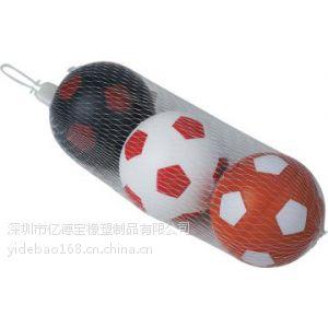 供应供应PU发泡球玩具PU发泡球,PU玩具球 PU公仔场 PU足球