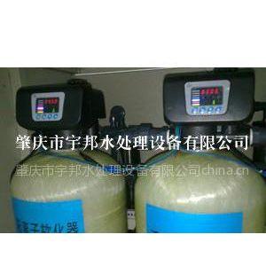供应肇庆软化水设备,肇庆锅炉软化水设备,肇庆软化水处理设备