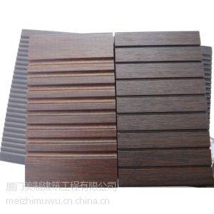 供应厦门重竹地板批发 厦门竹地板生产厂家 15711533612