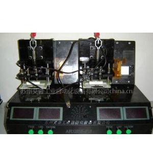 供应V3测试治具,线路测试治具,电子测试治具,通断测试治具