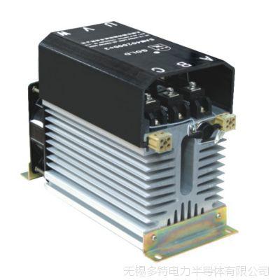 【美国固特工厂直销】三相固态开关整机(配安全罩) SAM3W250-40250D