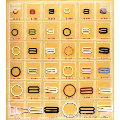 物美价廉 供应0字扣、9字文胸扣(图) 服装配件