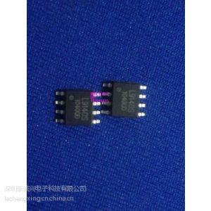 供应带刹车马达驱动IC CMOS双向马达驱动器 L9140 国产 SOP-8