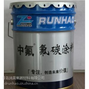 供应镀锌板氟碳施工工艺 氟碳漆厂家直销
