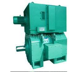 供应Z系列 西玛电机 直流电机 西安电机 西安电机厂