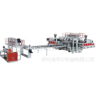 供应PVC、PE、TPO宽幅地板革、防水卷材生产线