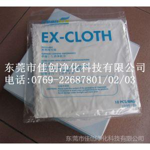 供应东莞无尘室专用EX超细纤维布,EX-CLOTH无尘布,无尘布厂家直销