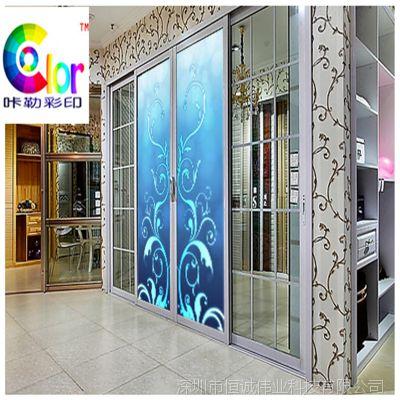 江苏工艺玻璃喷绘机 uv平板打印机 橱窗移门万能打印神器 创业设备