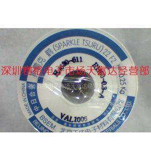 供应日本千住 senju 低温焊锡丝 锡线 有铅TSURU-22 0.3mm 特别适用手机维修