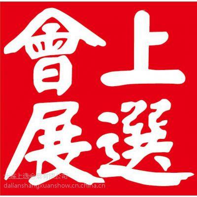 供应2014年日本东京国际家具展IFFT-ILL—日本最权威的家具行业的贸易设计展