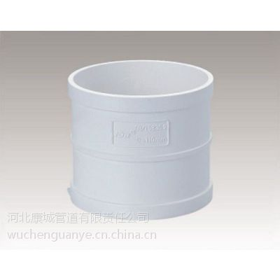 供应PVC管箍直接